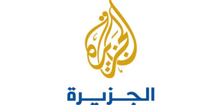Aljazeera arabic TV