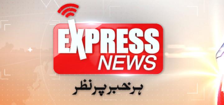 Express News TV