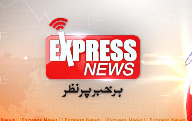 Express News Live - Watch Live Express TV News Online ...