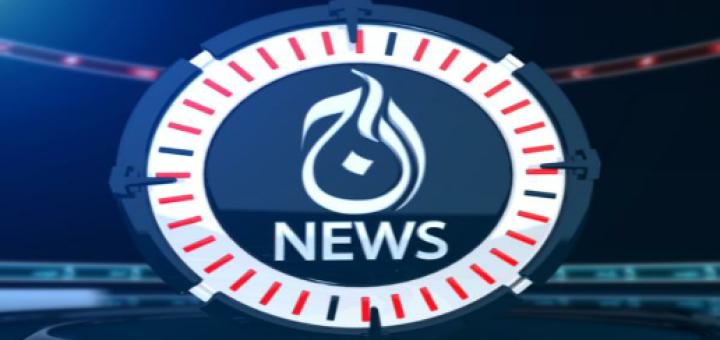 Aaj News Live