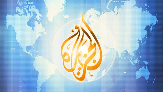 Aljazeera News Live Tv Online