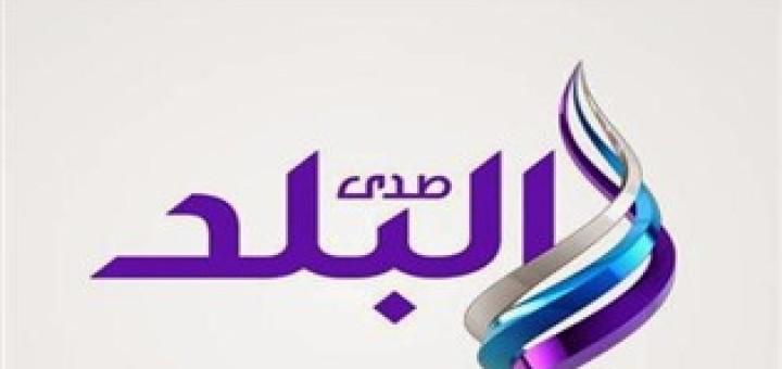 Balad TV Live Online