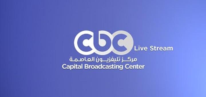 CBC Live TV