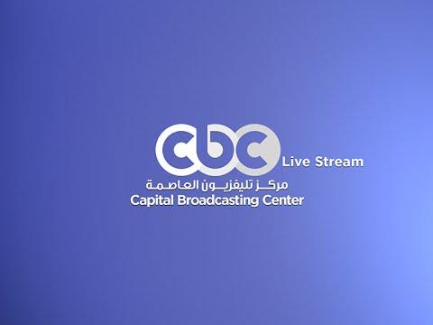 Cbc Live 196 Lypuhelimen K 228 Ytt 246 Ulkomailla