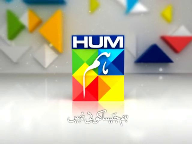 Hum Online