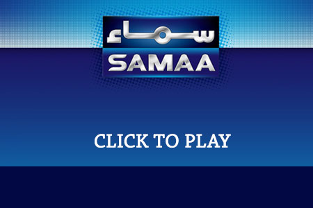 Samaa TV Live - Watch Samaa News Live Streaming Online