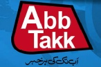 Abb Takk News Pakistani TV Channels Online