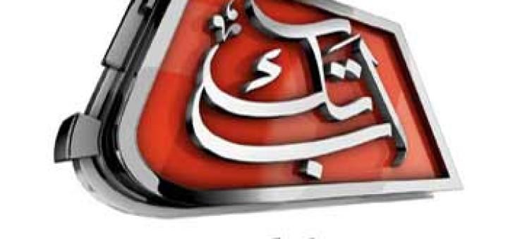 Abb Takk News Live