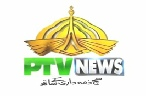 PTV News Live Pakistani TV Channels Online